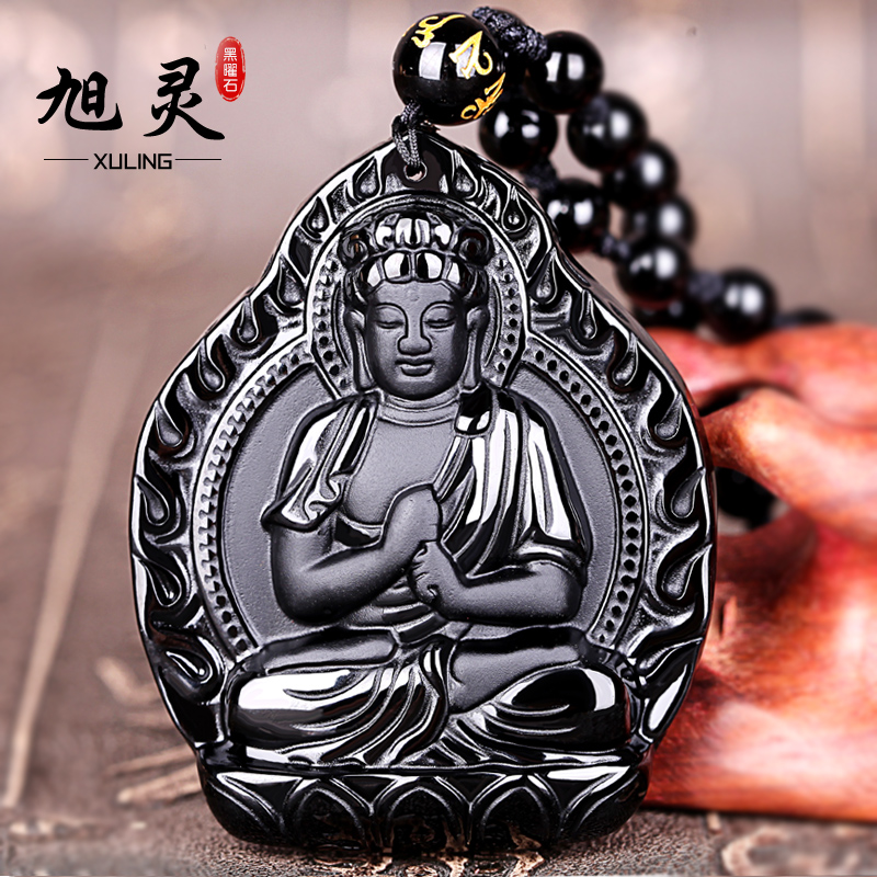 Xu ling 12 zodiac patron saint of the eight natal buddha pendants men and women obsidian ami tuo buddha samantabhadra natal gift