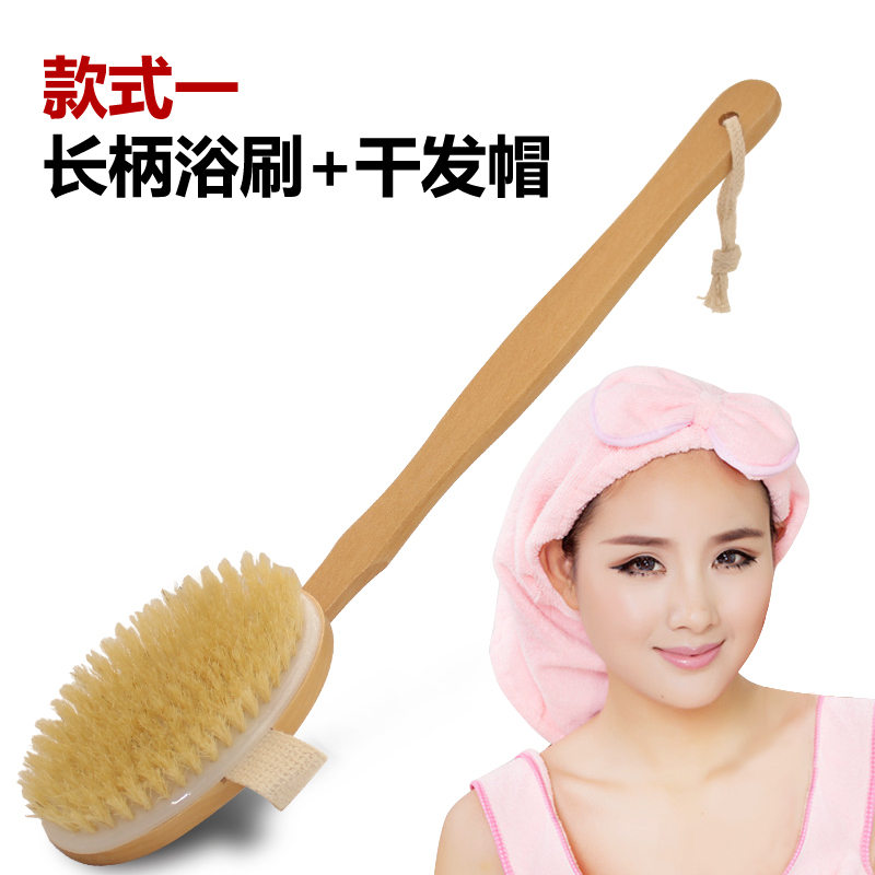 Xuan edge wood bristle brush soft bristle brush skillet cuozao cuozao bath brush bath brush chopping brush suitable for the whole family