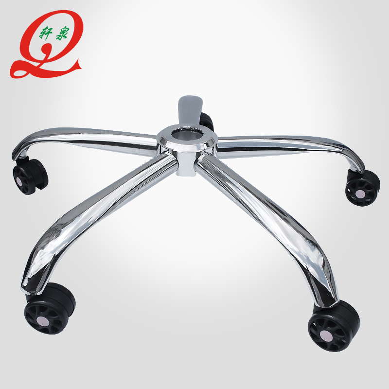 Xuan quan thick computer chair base chassis computer chair accessories office swivel chair star foot tripod accessories