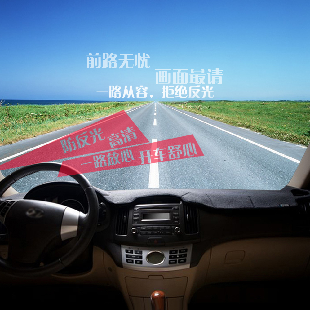 Xue folan mai rui bao dedicated dashboard insulation pad xl 3 sail epica love cd europe create cool dark mat