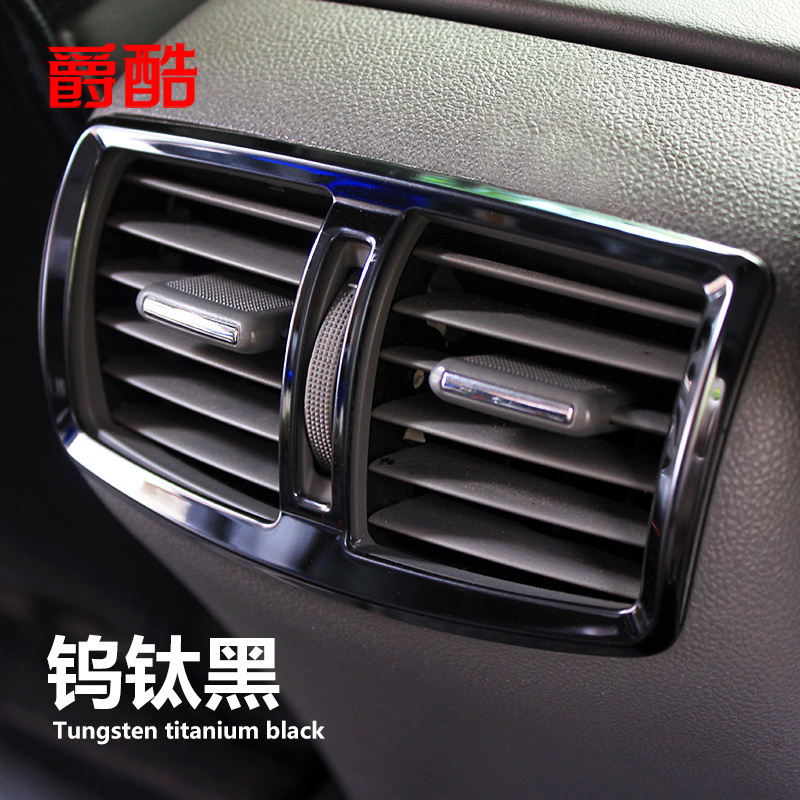 Xue folan mai rui bao rear air conditioning vent sequins stainless steel decorative stickers mindray treasure dedicated refit