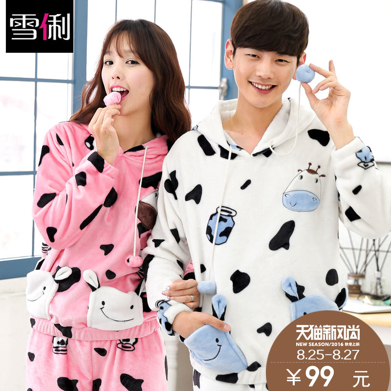 Xue li autumn and winter thick coral velvet pajamas couple home service men and women in autumn and winter flannel long sleeve suit with disabilities