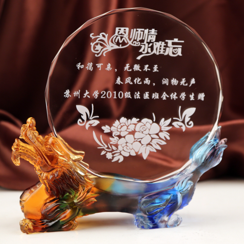 Xz glass dragon crystal ornaments teacher's day gift ideas to commemorate the creative and practical business gifts to send teacher leadership