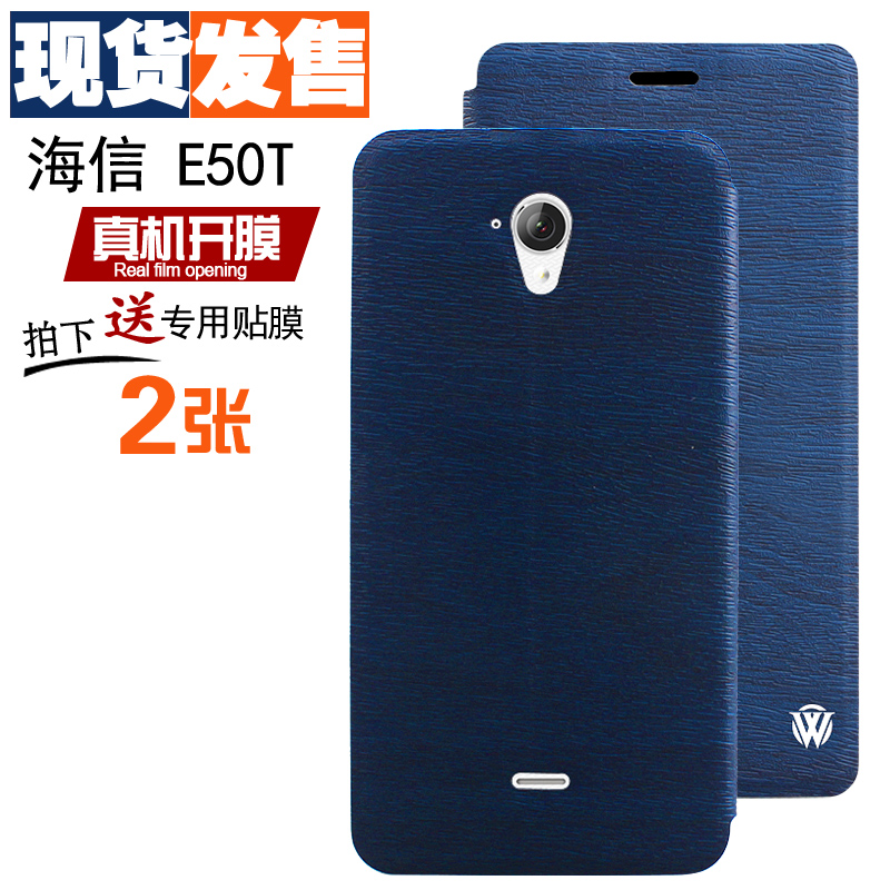 Y-zusaid'air E50-T E50-T E50T cell phone holster phone shell mobile phone shell hisense hisense hisense phone shell protective sleeve shell