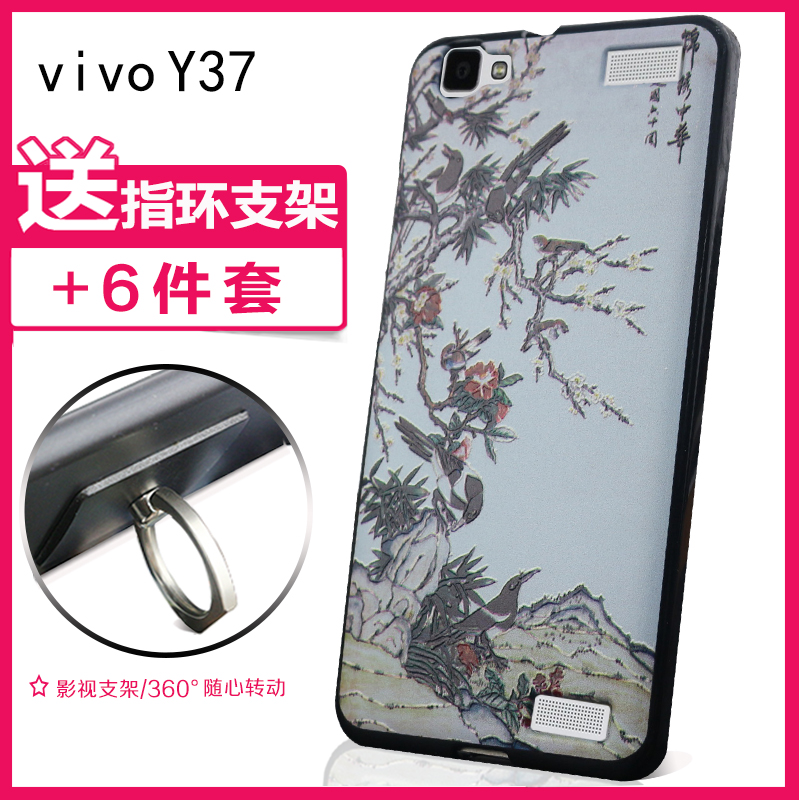 Y37l vivoy37 bbk vivo phone shell cartoon shell protective sleeve popular brands of soft silicone y937 y37