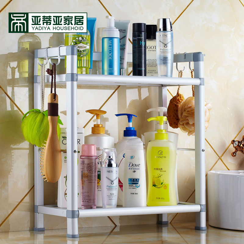Ya diya ivorysoap—when bathroom space aluminum shelving racks bathroom floor bathroom washstand multilayer kitchen room storage rack