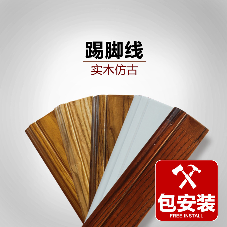Ya lan ink imported brushed open water craft paint antique wood baseboard foot line of white and