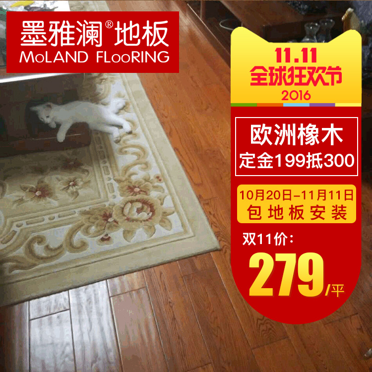 Ya lan ink myl imported natural oak wood flooring large natural wild factory direct environmental specials