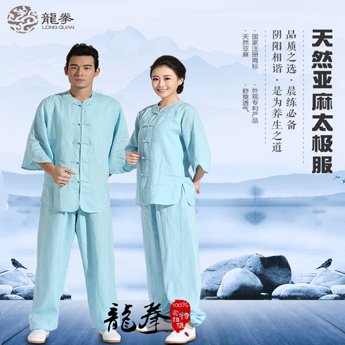 Ya xin fitness tai chi practice martial arts clothing clothes for men and women new short sleeve pure blue linen tai chi performance clothing