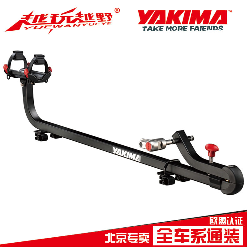 Yakima flank style bike rack universal bike rack roof rack bike rack car carrying frame