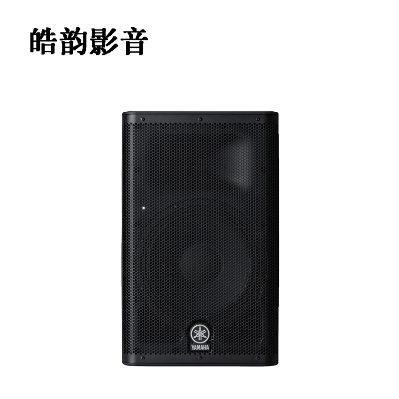 stage speakers png. yamaha/imahara dxr dxr8 active series speakers stage authentic licensed invoicing png