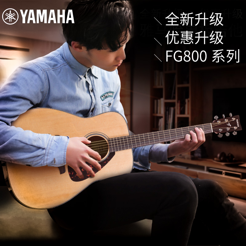 Yamaha yamaha guitar fg800m/fgx800c 41 inch electric box veneer single guitar fingerstyle playing and singing single plate
