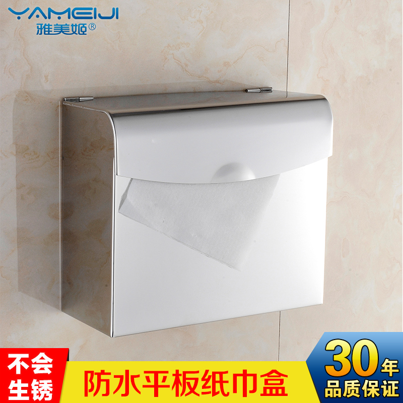 Yami suu kyi 304 stainless steel toilet paper holder toilet paper cassette toilet tissue box toilet paper holder toilet paper rolls of toilet paper box