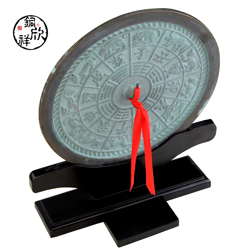 Yan cheung copper taiji bagua mirror antique bronze mirror plane copper ornaments crafts home decorations wedding gifts