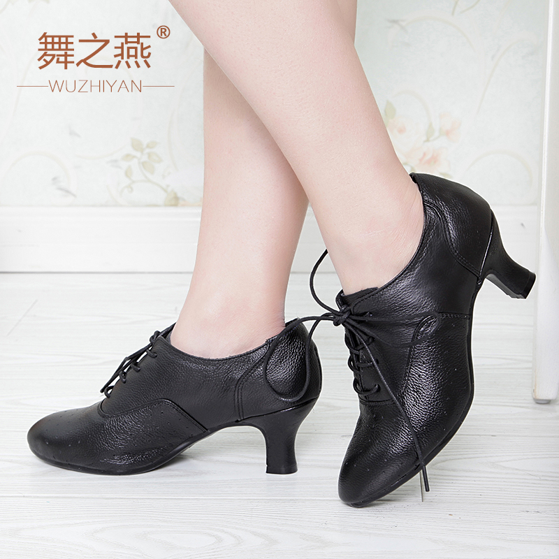 Yan dance adult female latin dance shoes high heels black leather dance shoes square dance shoes latin dance shoes summer paragraph