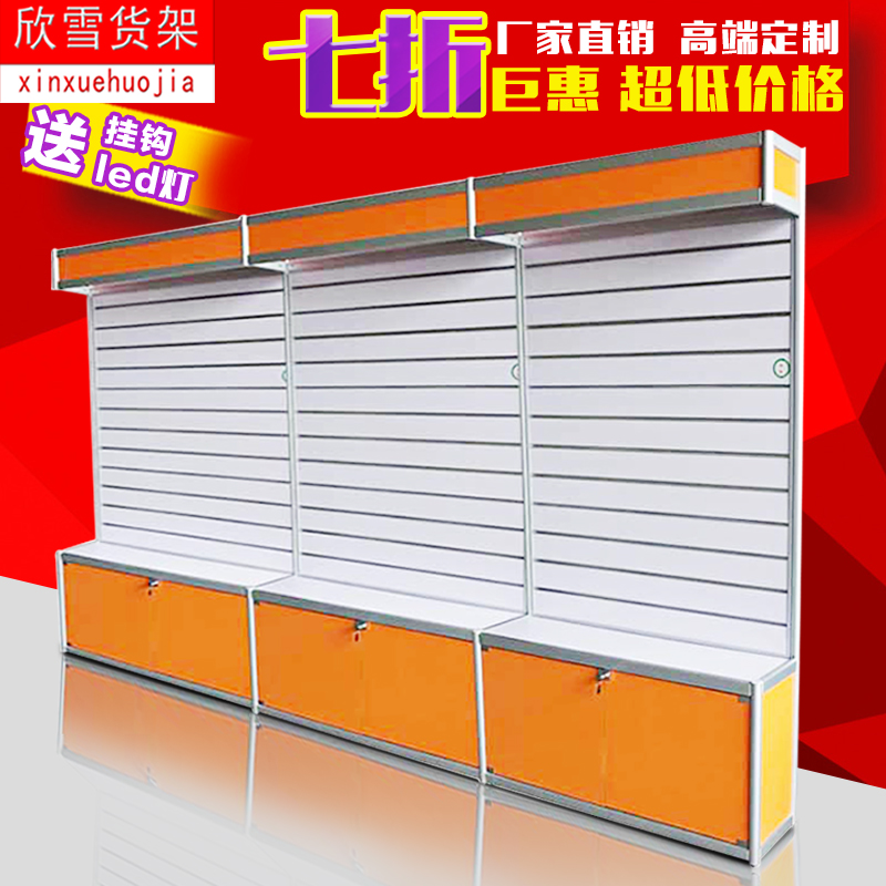 Yan snow small pendant jewelry display cabinet slot board mobile phone accessories cabinet showcase boutique shelves glass display racks socks