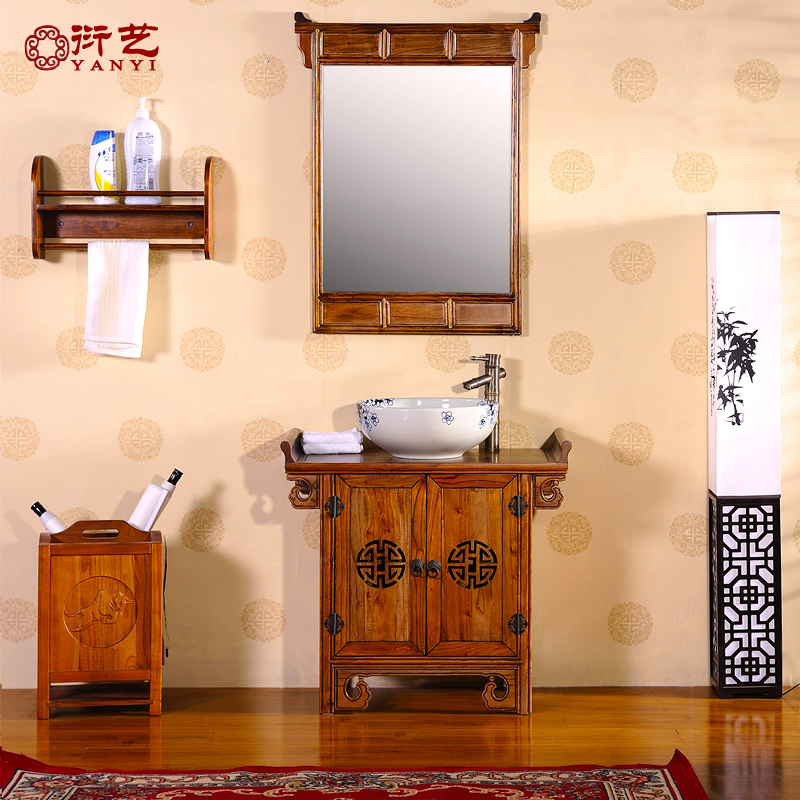 Yan yi retro new chinese antique bathroom cabinet combination of solid wood cabinet washbasin cabinet bathroom cabinet floor wash basin