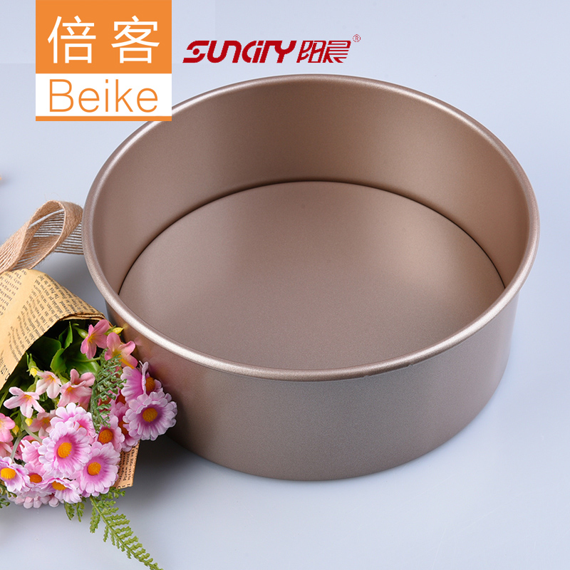 Yang chen thick live bottom cake baking mold 8/6 round cake mold oven with 8-inch steel does not Contaminated with