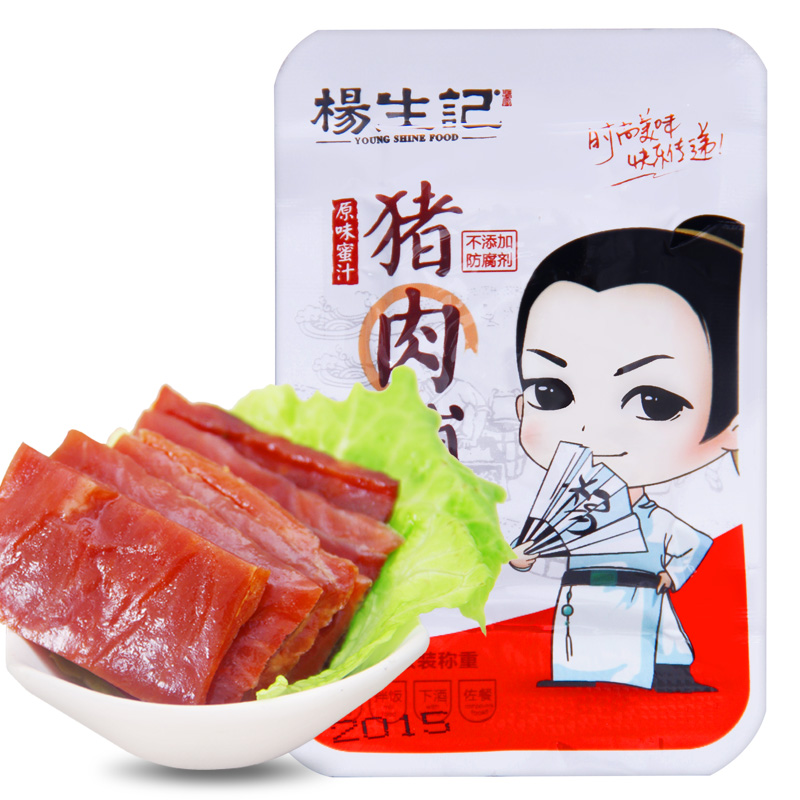 Yang kee pork jingjiang preserved pork specialty shop authentic g honey flavor meat snack