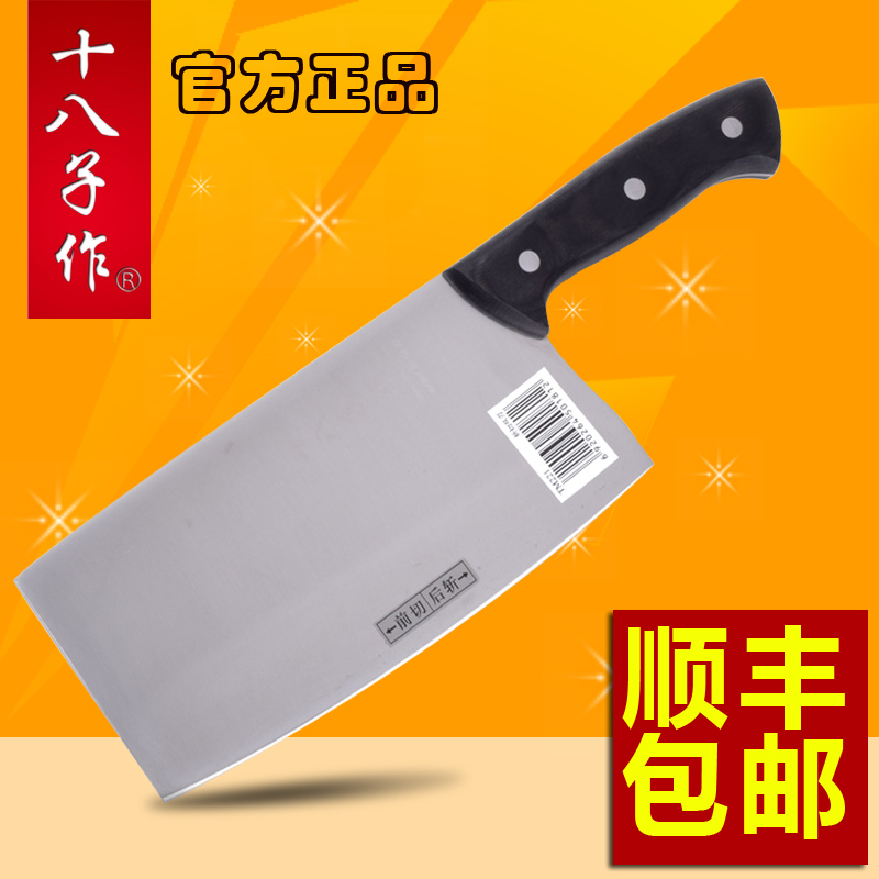 Yangjiang eighth child as knives kitchen knife with wooden handle color eighteen cut cut double-edged TM221 five chrome steel counter genuine mail