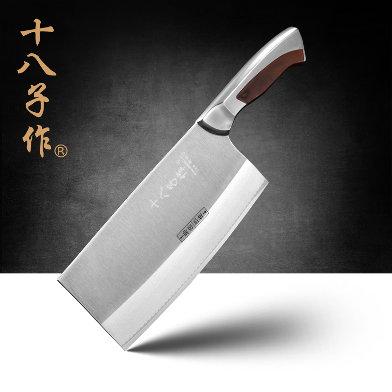 Yangjiang eighth child made of eighteen stainless steel kitchen knife slicing knife kitchen knife kitchen knife kitchen knives kitchen knife chop bone knife knifed