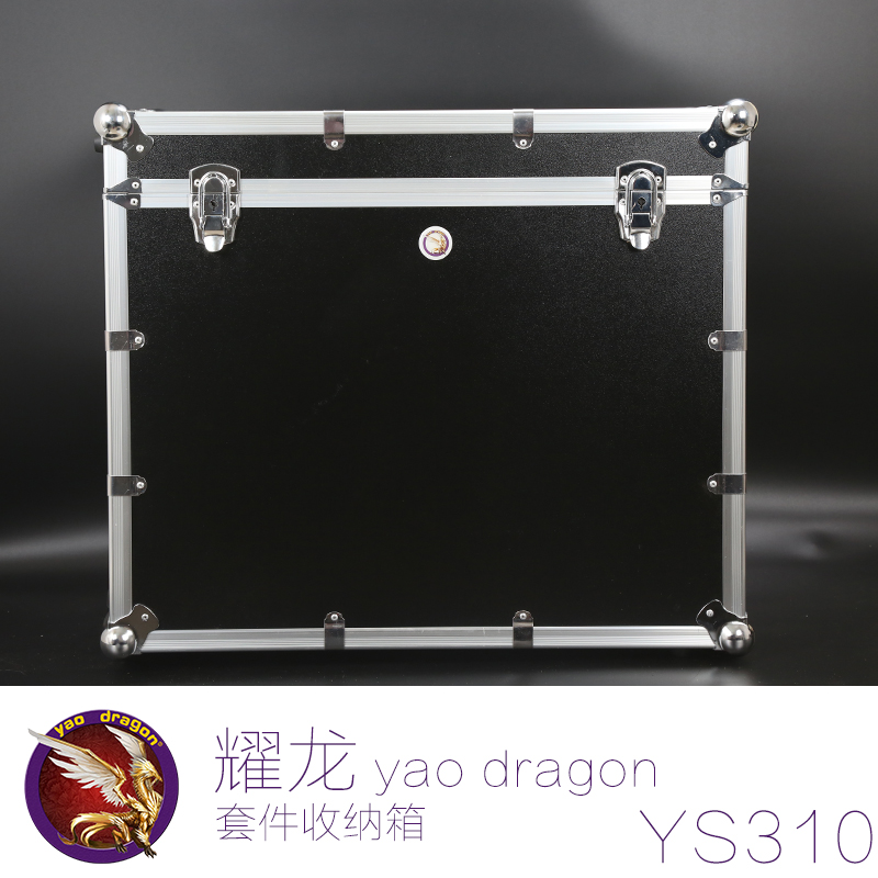 Yaolong yaodragon professional slr kit aluminum box storage box with a pulley trolley security box