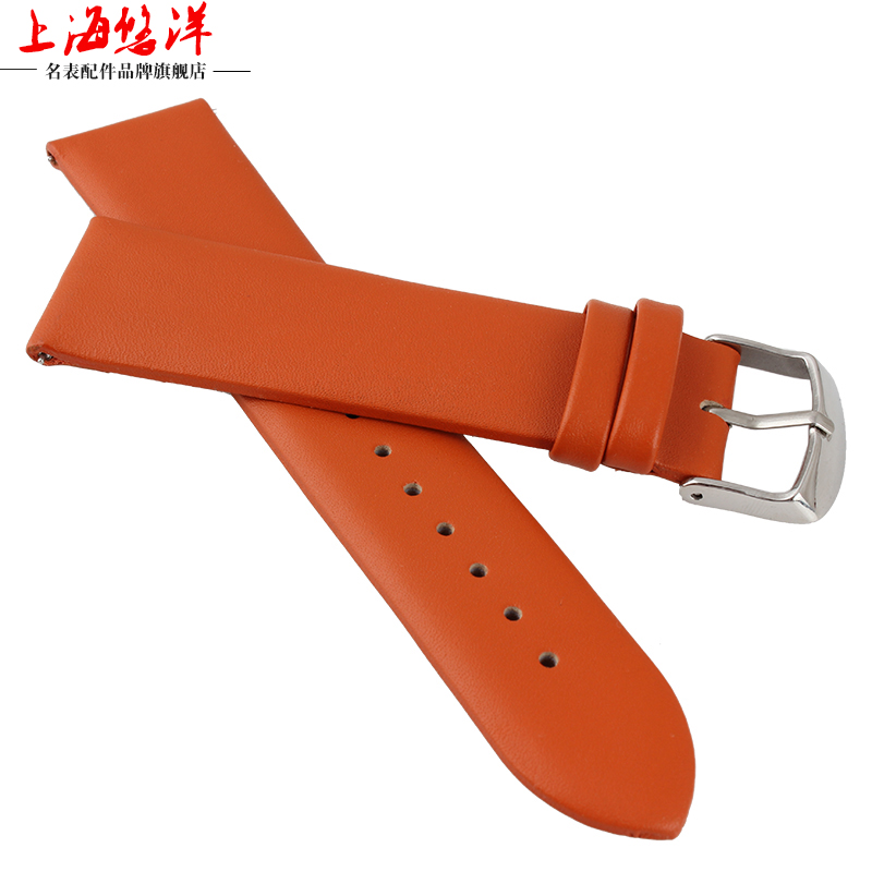 Yau yang leather watch band watch accessories adaptering techcomp noon denmark face mido 22mm 3 colors