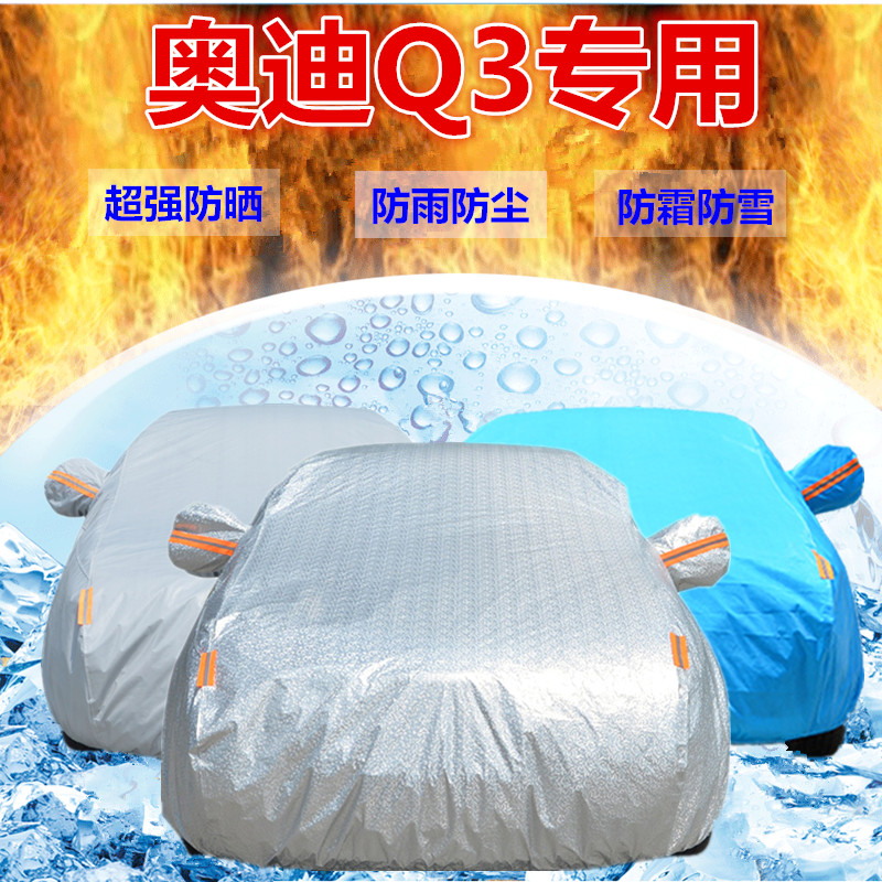 Ye boa sewing dedicated audi q3 suv car hood lint winter rain and frost proof car cover car cover thicker car cover