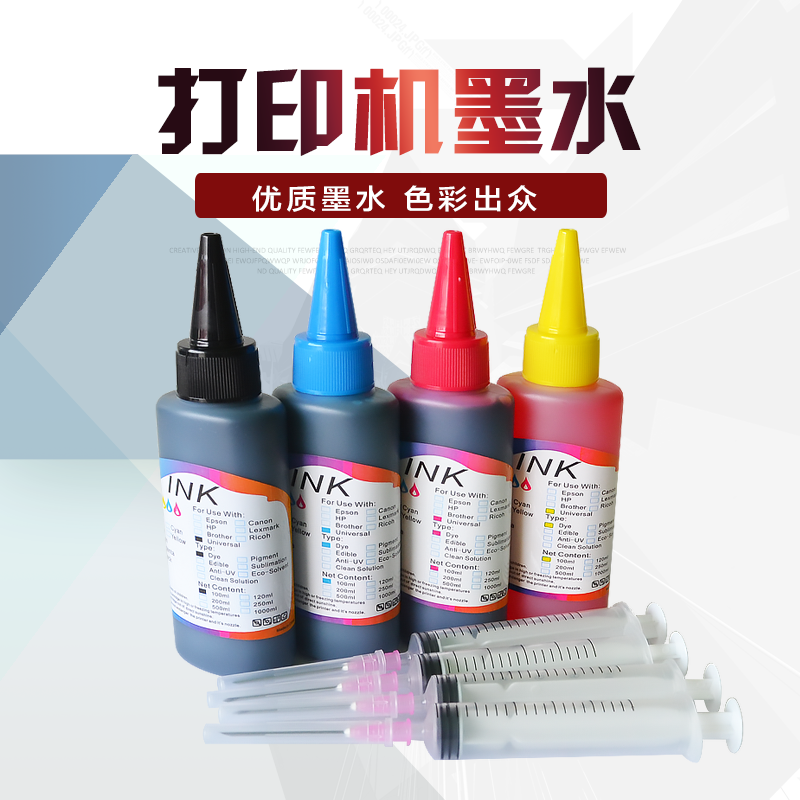 China Ink Printer Refill, China Ink Printer Refill Shopping Guide at ...