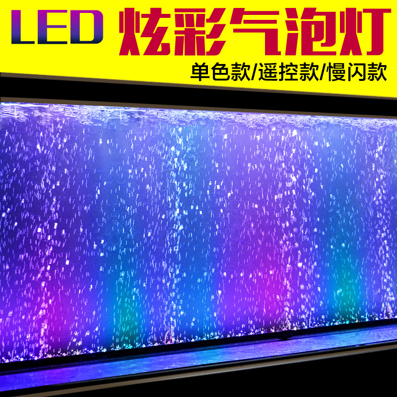 Yee aquarium bubble lights led colorful lights with remote control color bubble aquarium diving lights bubble lights le d article