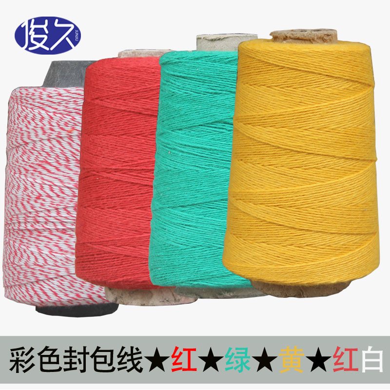Yellow color packet portable sewing machine packing line packet machine sewing thread sealing seam line