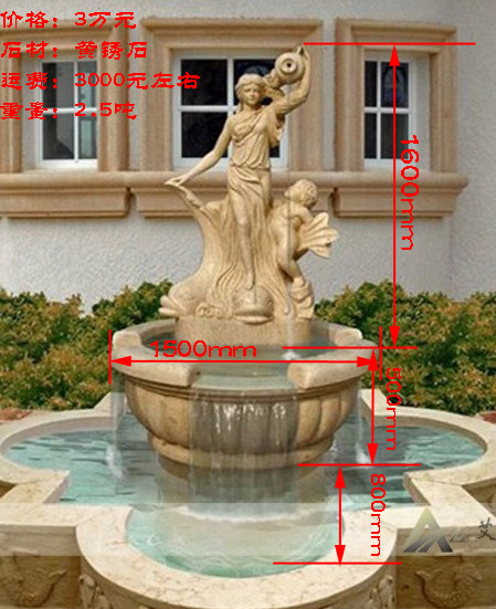 Yellow rust stone fountain stone fountain marble fountain garden fountain outdoor ornaments AZ1587