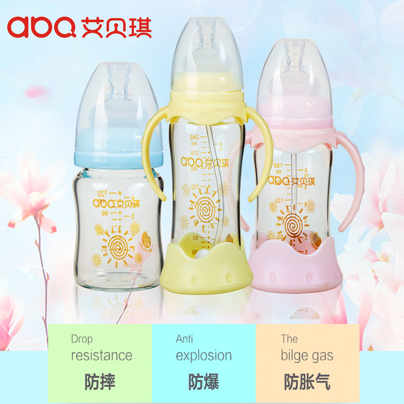 Yi beiqi wide caliber crystal diamond glass bottle drop resistance against flatulence newborn baby with straw baby supplies