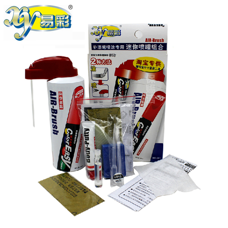 Yi cai fill paint pen spray cans suit car up painting dedicated mini sprinkler spray supplementary tank up paint spray irrigation