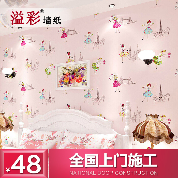 Get Quotations Yi Cai Wovens Green Wallpaper Cute Cartoon Childrens Room Bedroom Pink Ballet Girl Wen Xin