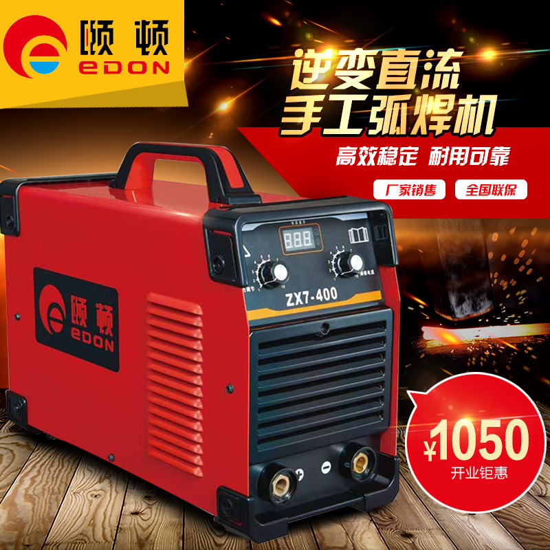 Yi dayton zx7-400 igbt inverter dc mma welding machine small household light industrial grade module welding