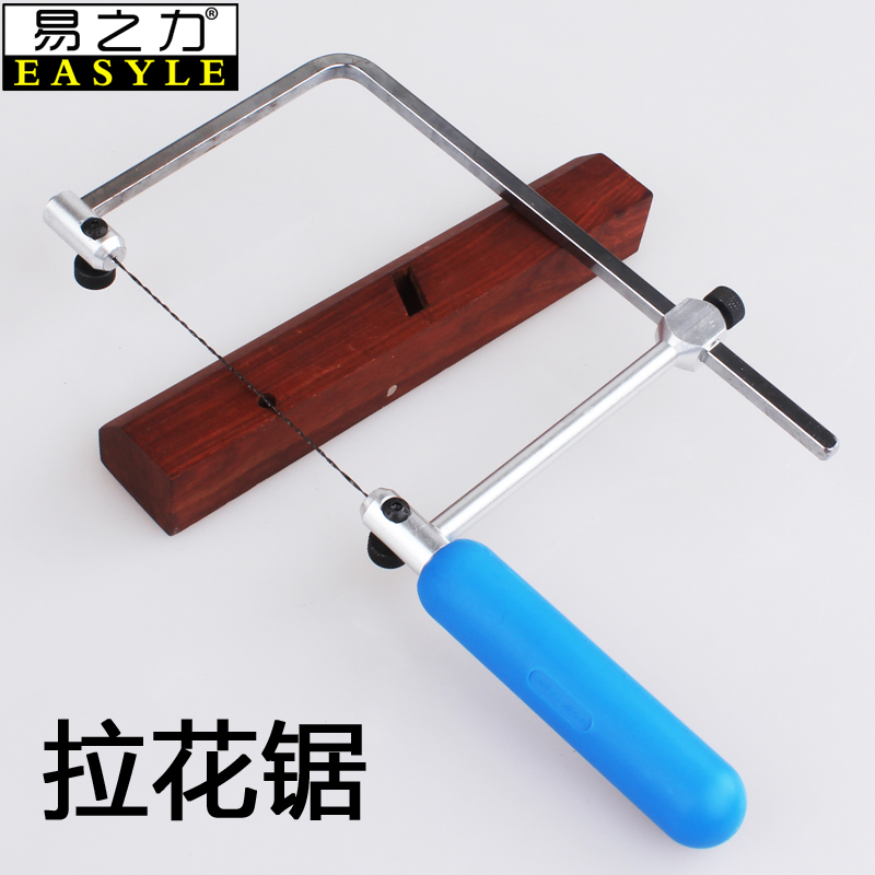 China Diamond Wire Saws For Profiling, China Diamond Wire Saws For ...