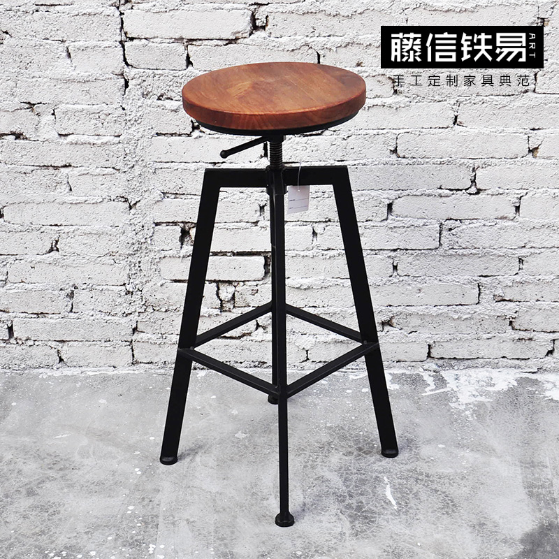 Yi iron rattan letter loft american vintage wrought iron wood bar stool bar stool high chair lift bar stool bar stool bar stool chair stool stool