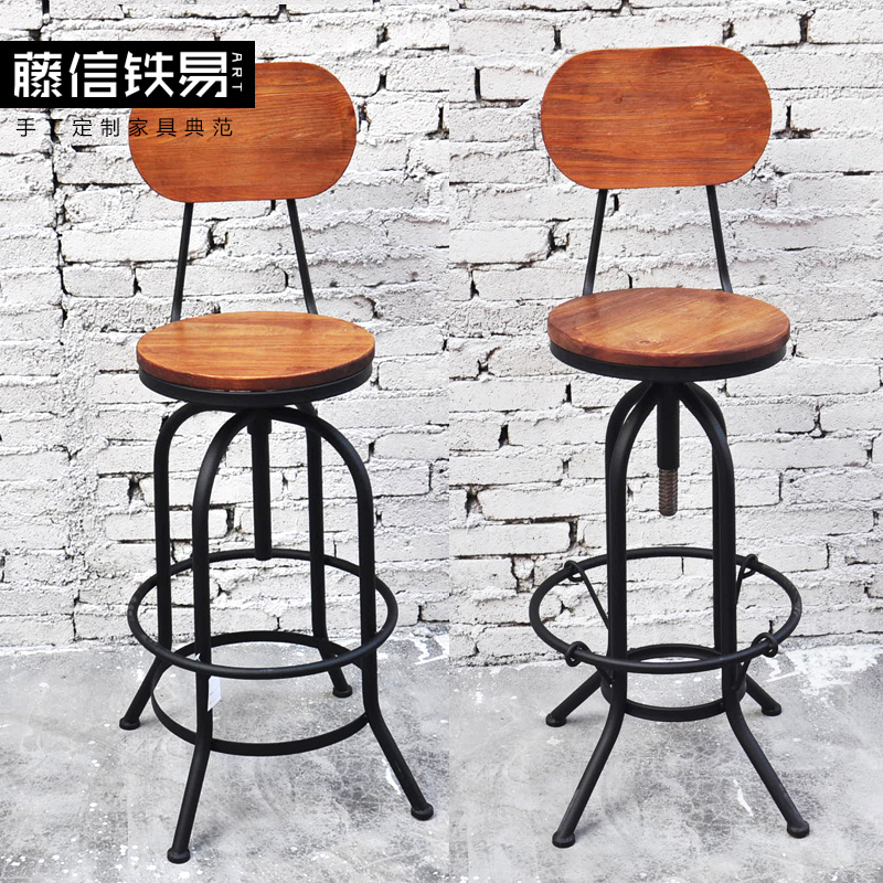 Yi iron rattan letter loft american vintage wrought iron wood bar stool high chair lift bar stool bar stool bar stool chair stool backrest
