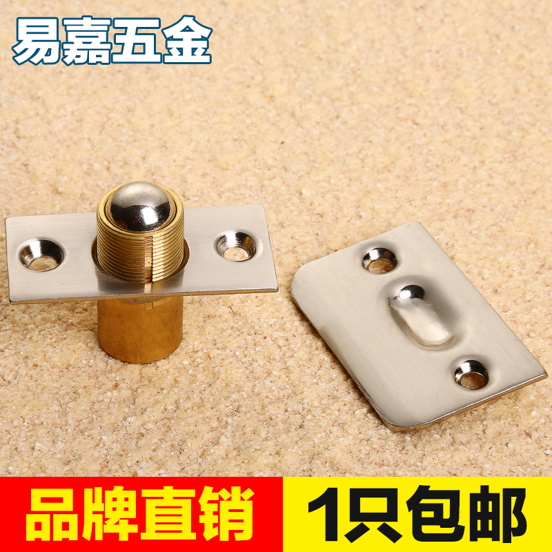 Yi jia copper door touch ktv special touch touch beads beads beads invisible door lock top bead spring touch touch touch beads beads beads touch the doors of