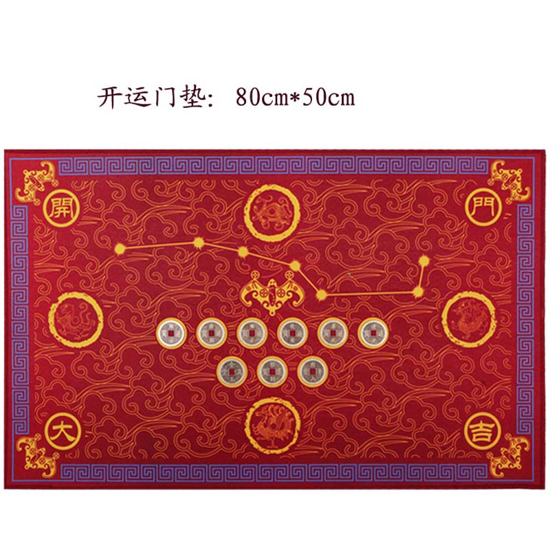Yi kun court lucky messuage doormat doormat variety of optional home feng shui crafts feng shui transporter