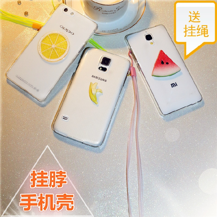 Yi off the drill s858t lenovo s930 s650 s658t a355e phone shell mobile phone shell protective sleeve lanyard sets of chain watermelon