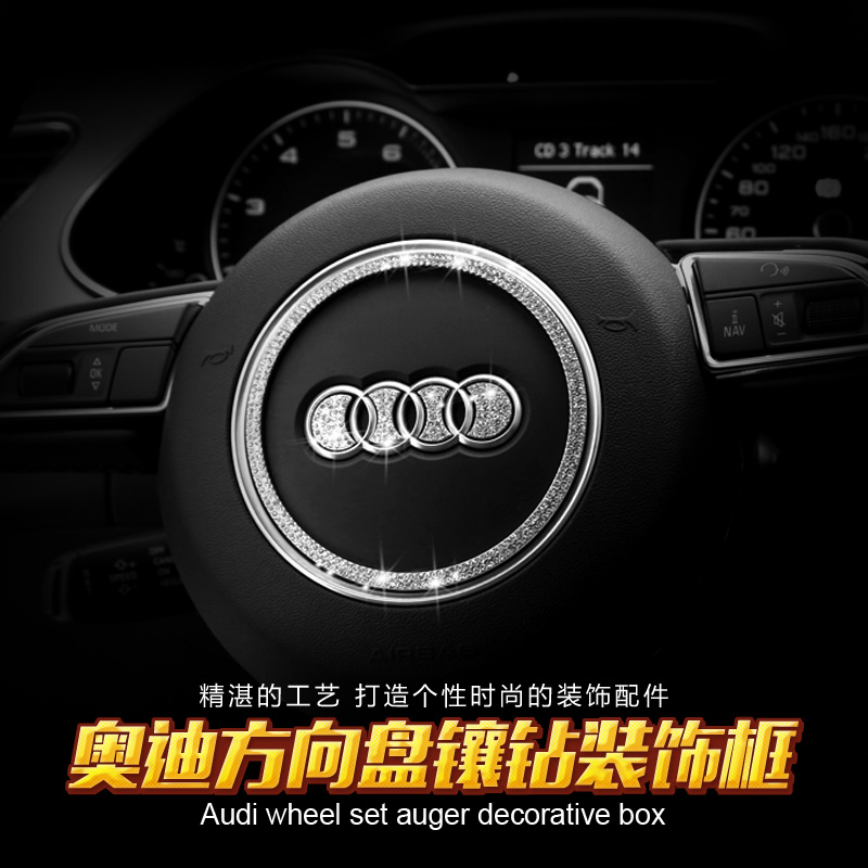 Yi sheng should provide data disaggregated as described in paragraph audi a4l/a3/a6l/q3/q5/a6l/tt steering wheel Decorative stickers affixed to the interior refit