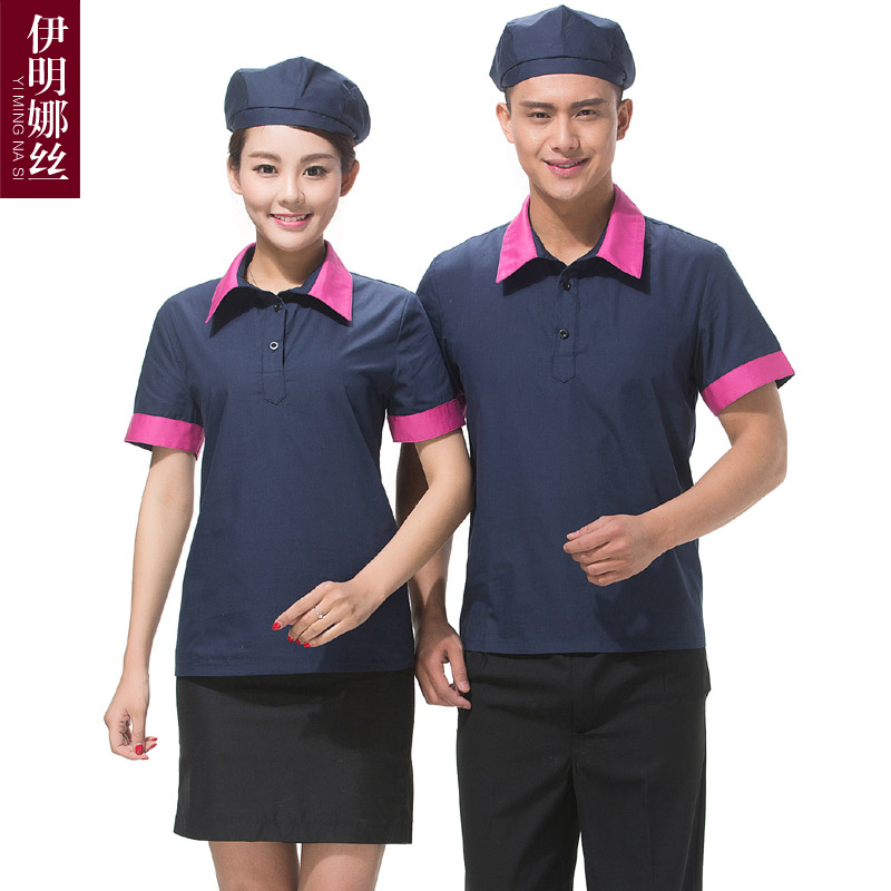 Yi silk minna hotel uniforms female summer fast water bar tea shop cafe internet cafe restaurant meal restaurant waiter sleeved
