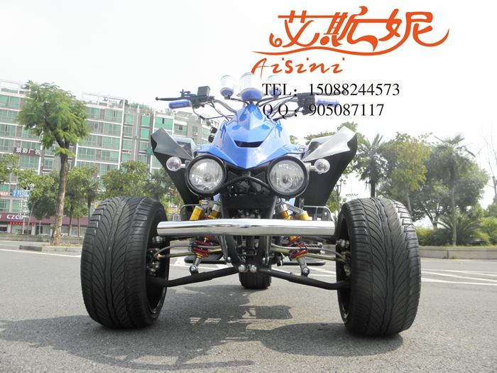 Yi sini 250 kawasaki down three atv motocross airbag cushioning trishaw disc brakes front and rear
