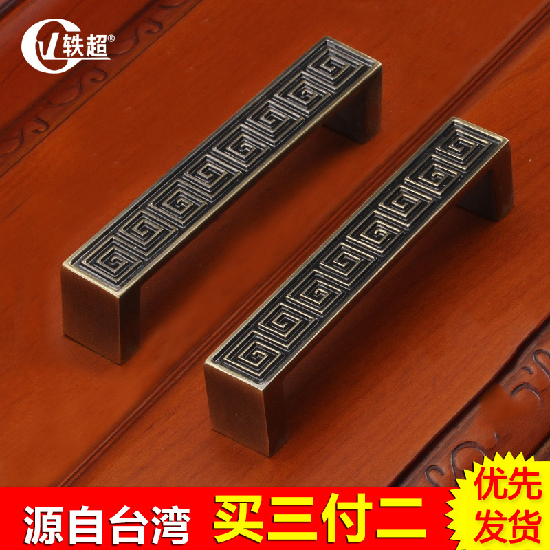 Yi ultra chinese cabinet shoe wardrobe cupboard door handle european retro bronze door handles solid