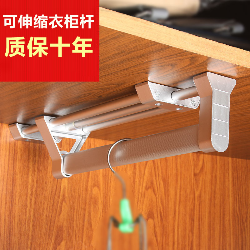 Yi ultra hardware accessories wardrobe closet rod for hanging clothes closet hanging rod aluminum telescopic rod for hanging clothes in the closet Rod