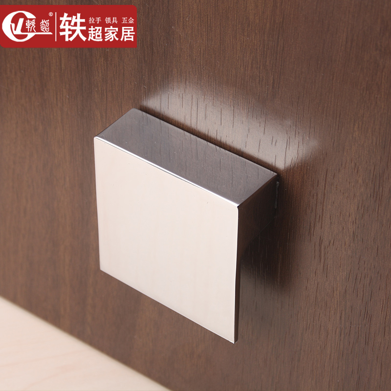 Yi ultra light hole drawer handle modern minimalist cabinet door handles continental furniture hardware handle small white