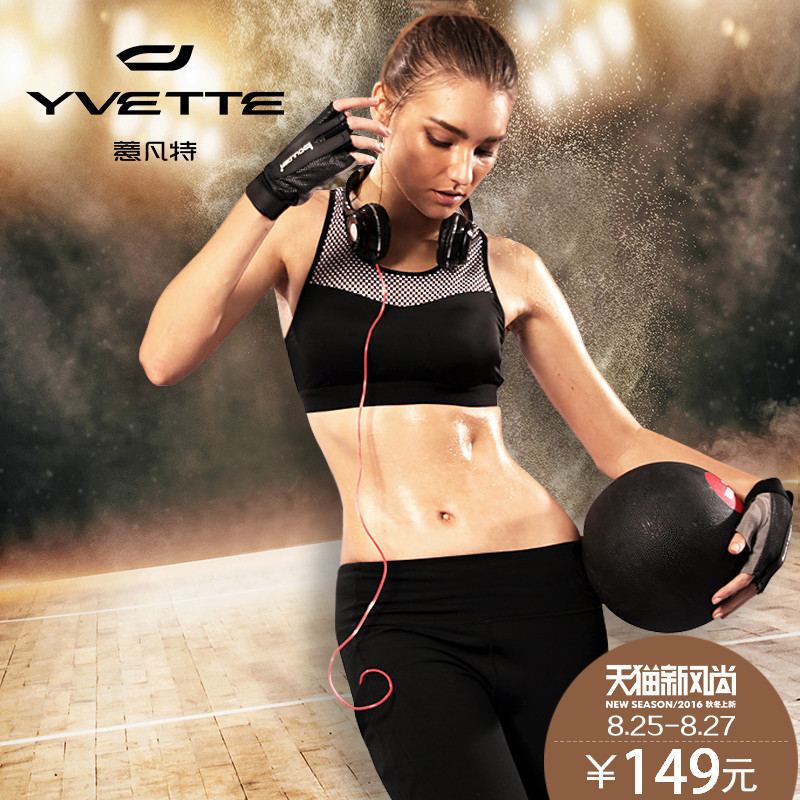ee8050bd8e03f Get Quotations · Yi venter professional high intensity earthquake sports  underwear woman jogging vest sports bra without steel ring