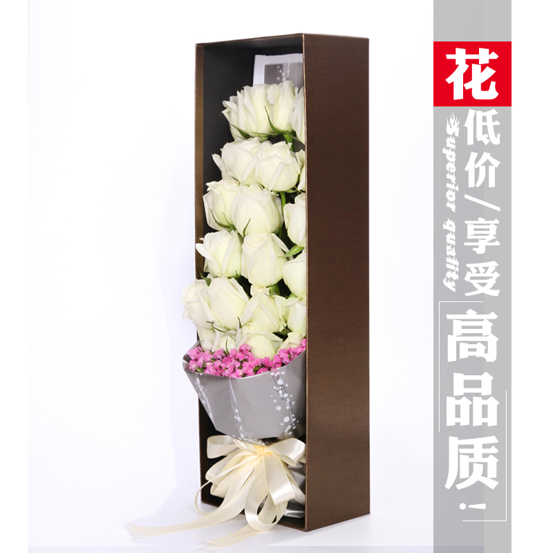 Yichun confession birthday flower delivery flowers red rose pink champagne gift nosegay force city florist flowers home